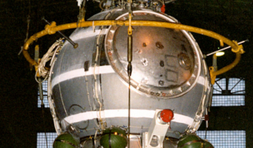 BION-2 Satellite